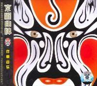 京剧曲牌伴奏音乐