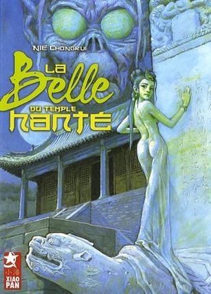 La Belle du temple hanté