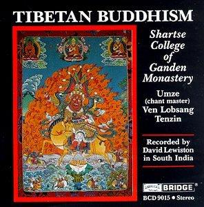 Tibetan Buddhism: Shartse College of Ganden Monastery