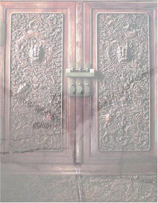 明清宫廷家具大观-故宫博物院藏(全二册)