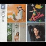 ぼくらのベスト アルバム復刻シリーズ 岡田奈々2