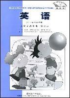 义教课程标准实验教科书·新标准英语课堂活动用书(第2册)