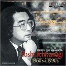 Cosmos Of Toshi Ichiyanagi III ~ 1960's & 1990's