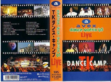 A AVEX LIVE DANCE MATRIX 95