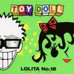 Toy Doll