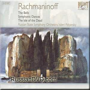 Rachmaninoff - The Bell, Symphonic Dances, The Isle of the Dead (2 CD Set)