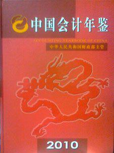 特殊用途英语/外语教学法丛书