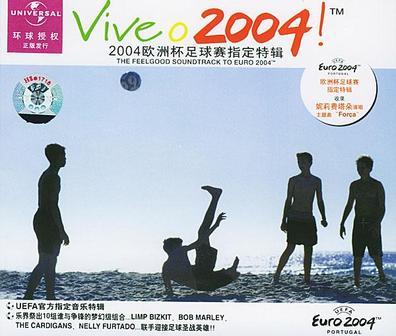 2004欧洲杯足球赛指定特辑(音带)