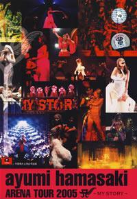 DVD滨崎步私物语巡回演唱会(3碟装)