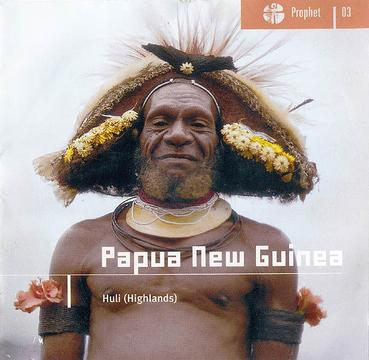 Papua New Guinea, Huli(Highlands)