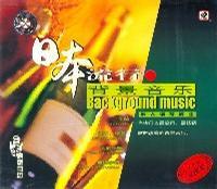 日本流行背景音乐:竹内玛利亚、德永英明作品集