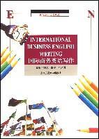 国际商务英语写作