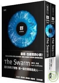 群 Der Schwarm: The Swarm