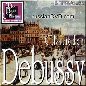 Debussy- Piano Works- Pascal Roge