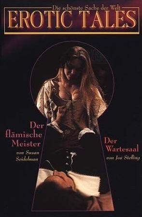 感官愉悦 The Dutch Master 1994