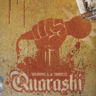 Guerrilla Disco