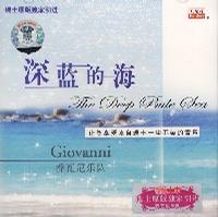 乔瓦尼乐队3:深蓝的海