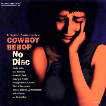COWBOY BEBOP SOUNDTRACK 2 - No Disc