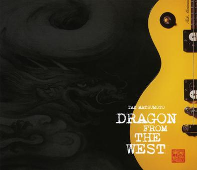 Dragon from the West