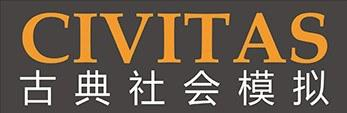 CIVITAS-古典社会模拟