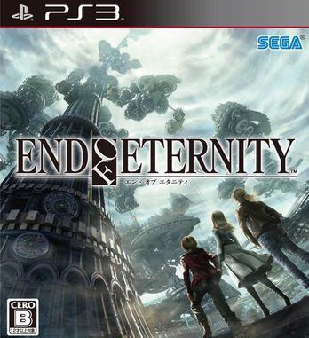 永恒终焉 End of Eternity