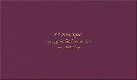 14 message~every ballad songs 2~(初回限定盤)