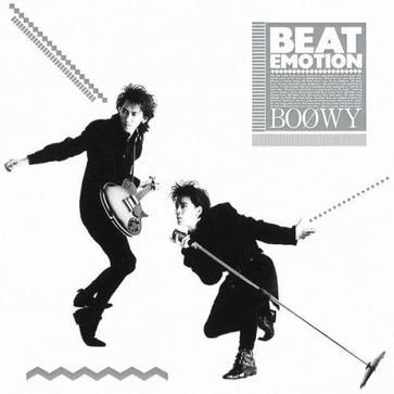 Beat Emotion
