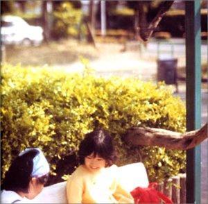 Fantasin Finns I Varkligheten: Japan Selector