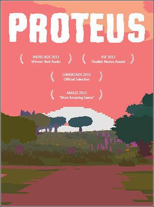 变形 Proteus