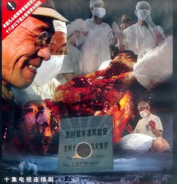 荒原城堡731 1991