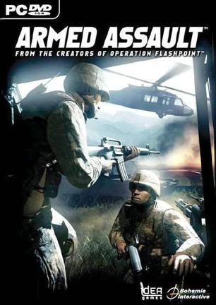 武装突袭 ARMA: Combat Operations