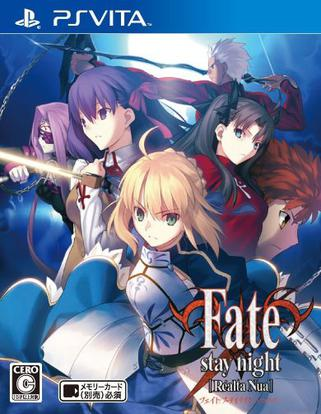 命运之夜 Fate/stay night