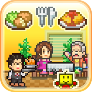 Cafeteria Nipponica (Android)