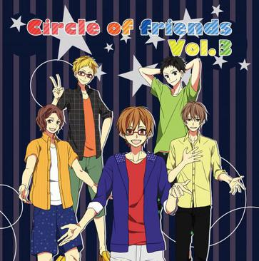 Circle of friends - Circle of friends Vol.3