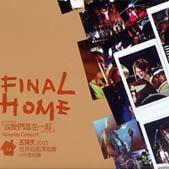 Final Home 2004-2006 Tour Live 世界巡回汇演全记录