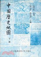 《中國歷史地圖(下)》txt,chm,pdf,epub,mobi電子書下載
