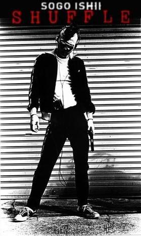 洗牌 シャッフル 1981
