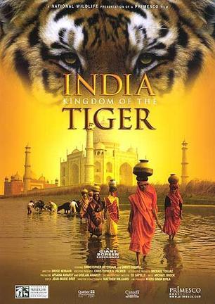 印度:老虎王国