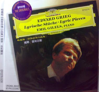 进口\:格里格\:抒情作品.吉列尔斯弹钢琴.企鹅3(449 721-2)()