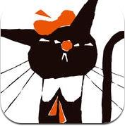 くろねころびんちゃん「ぷんすか」~大人も子供も楽しめる動く絵本~ (iPhone / iPad)