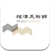 Nezu museum (iPhone / iPad)