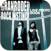 "GRANRODEO LIVE PHOTO BOOK ""ROCK INSTINCT"" (iPhone / iPad)"