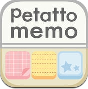PetattoMemo:可以在图标上写便条或者记笔记的可爱便签应用程序 (iPhone / iPad)