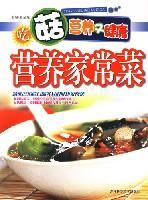 吃菇营养又健康-营养家常菜