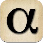 Attikos (iPad)