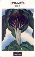 O'Keeffe (欧姬芙)