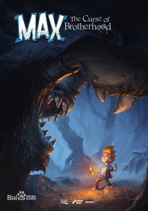 麦克斯:兄弟魔咒 Max: The Curse of Brotherhood