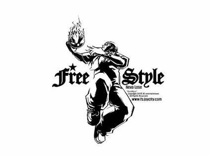 街头篮球 Free Style