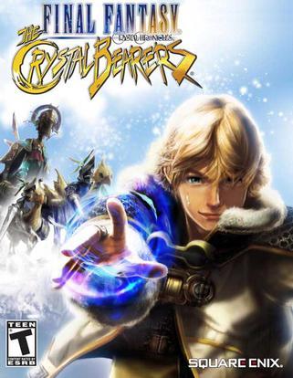 最终幻想水晶编年史:水晶守护者 Final Fantasy Crystal Chronicles: The Crystal Bearers
