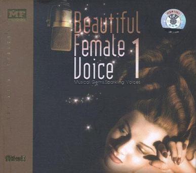 极美女声1